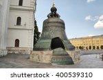 The Tsar Bell  Moscow Kremlin'...