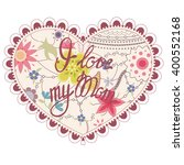 vector heart vintage with  i... | Shutterstock .eps vector #400552168