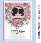 floral wedding invitation card... | Shutterstock .eps vector #400561714