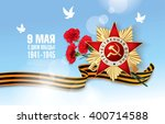 may 9 russian holiday victory... | Shutterstock .eps vector #400714588