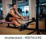middle age man doing workout in ... | Shutterstock . vector #400761190