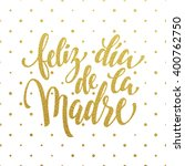 mother day vector greeting card ... | Shutterstock .eps vector #400762750
