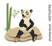 illustration curious panda on... | Shutterstock .eps vector #400763998