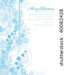 vector christmas background | Shutterstock .eps vector #40082428