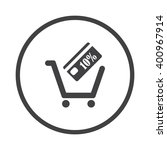 shopping cart icon vector
