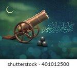 3d rendering of a ramadan... | Shutterstock . vector #401012500