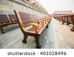 long wooden chair | Shutterstock . vector #401028496