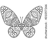 Butterfly With Ethnic Ornament.