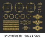 calligraphic design elements.... | Shutterstock .eps vector #401117308