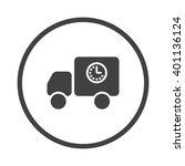 truck icon vector. truck icon...