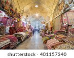 shiraz  iran   december 24 ... | Shutterstock . vector #401157340