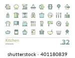 set of vector kitchen and... | Shutterstock .eps vector #401180839