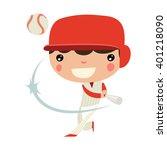 baseball boy. american national ...