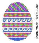 easter egg  ethnic pattern | Shutterstock .eps vector #401218900