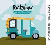 rickshaw trasnportation design    Shutterstock .eps vector #401236159