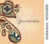 paisley background | Shutterstock .eps vector #401242840