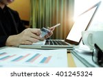 man hands using laptop and... | Shutterstock . vector #401245324