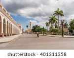 square in the center of... | Shutterstock . vector #401311258