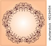 vintage design | Shutterstock .eps vector #40134454
