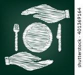 fork  plate and knife   Shutterstock .eps vector #401369164