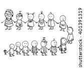 kindergarten. hand drawn funny... | Shutterstock .eps vector #401391319