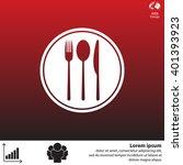 menu vector icon | Shutterstock .eps vector #401393923