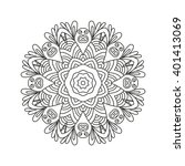 mandala. abstract background.... | Shutterstock .eps vector #401413069