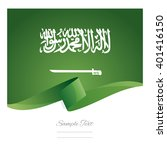 saudi arabia abstract color... | Shutterstock .eps vector #401416150