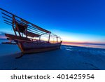 Stock photo old boat 401425954