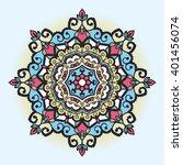 mandala   ethnic ornament. ... | Shutterstock .eps vector #401456074