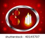 An Abstract Christmas Vector...