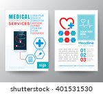 health care and medical poster... | Shutterstock .eps vector #401531530