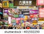 Hong Kong   Apr 5  Mong Kok At...