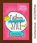 fashion sale poster  sale... | Shutterstock .eps vector #401590966