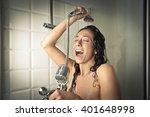 singer in the shower | Shutterstock . vector #401648998