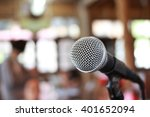 focus microphone is on the duty ... | Shutterstock . vector #401652094
