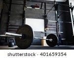 cross training gym | Shutterstock . vector #401659354