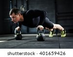 pushing up | Shutterstock . vector #401659426