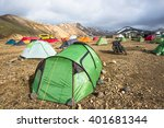 tents stands in camping... | Shutterstock . vector #401681344