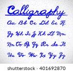 calligraphy font alphabet set.... | Shutterstock .eps vector #401692870