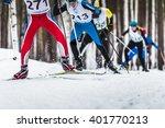 kyshtym  russia    march 26 ...   Shutterstock . vector #401770213