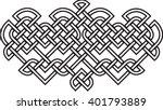 vector celtic knot pattern | Shutterstock .eps vector #401793889
