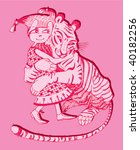 Child with a Toy-Tiger (hand drawn vector) - stock vector