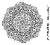 Vector Mandala Ornament. Round...