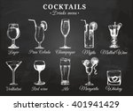 cocktail glasses vector... | Shutterstock .eps vector #401941429