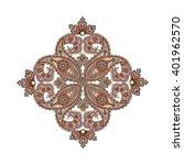 arabic ornament background... | Shutterstock .eps vector #401962570