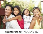young family playing in garden... | Shutterstock . vector #40214746