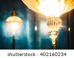 selective focus point on... | Shutterstock . vector #402160234