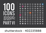 big universal simple icon set... | Shutterstock .eps vector #402235888