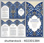 ornate vintage booklet with... | Shutterstock .eps vector #402301384